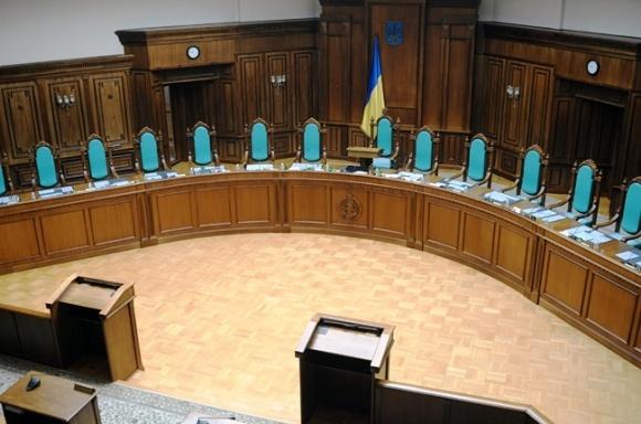 Конституційний Суд відмовився розглядати питання земельного мораторію  фото, ілюстрація