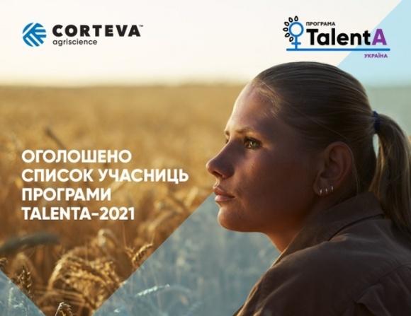 75 украинских женщин-фермеров будут обучаться бизнесу и агротехнологиям в рамках Программы TalentA-2021 от Corteva Agriscience фото, иллюстрация