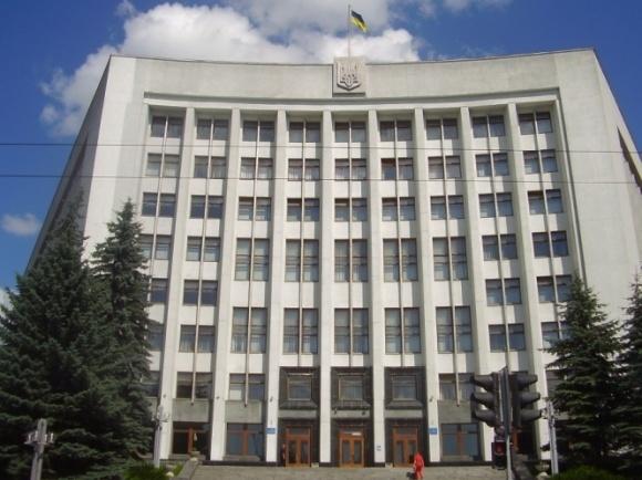 Солнечные батареи на крыше ОГА – Тернополь борется за энергонезависимость фото, иллюстрация