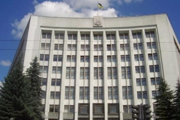 «Закон о продаже земли»: Тернопольский областной совет требует отставки правительства фото, иллюстрация