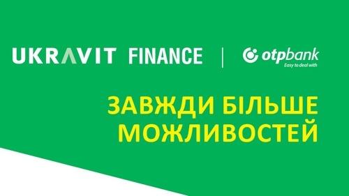 «UKRAVIT Fіnance» обновляет условия агрокредитования фото, иллюстрация