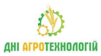 Дні агротехнологій. УКАБ запрошує на посів фото, ілюстрація