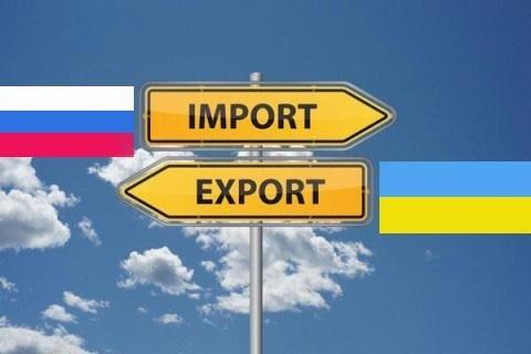 Украина активизировала продажу тракторов в Россию фото, иллюстрация