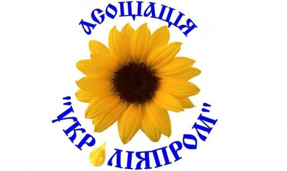 «Укролияпром» возлагает большие надежды на сою и рапс фото, ілюстрація
