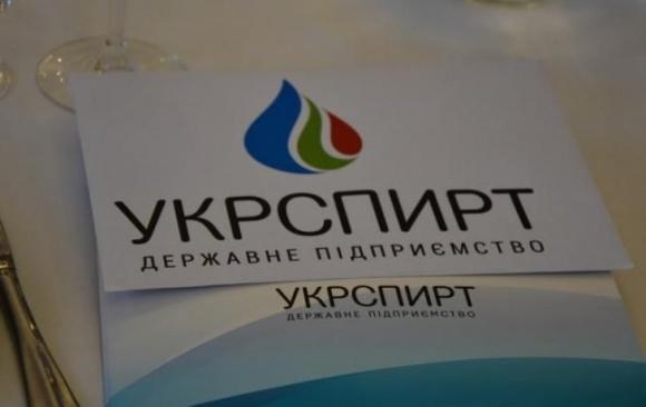 """""""Укрспирт"""" омрачает отношения Украины с МВФ, - эксперт фото, иллюстрация"""