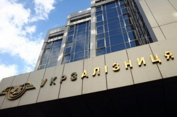 «Укрзализныця» ввела систему трехмесячного планирования перевозки зерновых фото, иллюстрация