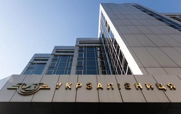 """""""Укрзализныця"""" планирует построить логистический комплекс на границе с Польшей фото, иллюстрация"""
