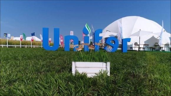 «Уніфер» переносить головний офіс в Україні з Каховки до Києва фото, ілюстрація