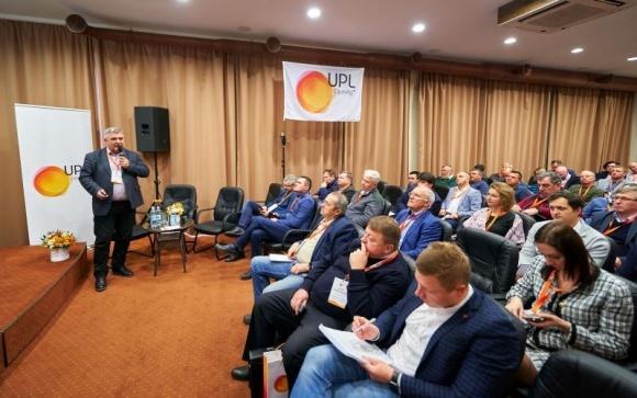 В Киеве состоялась аграрная конференция компании UPL «Агросектор. Точка зрения» фото, иллюстрация