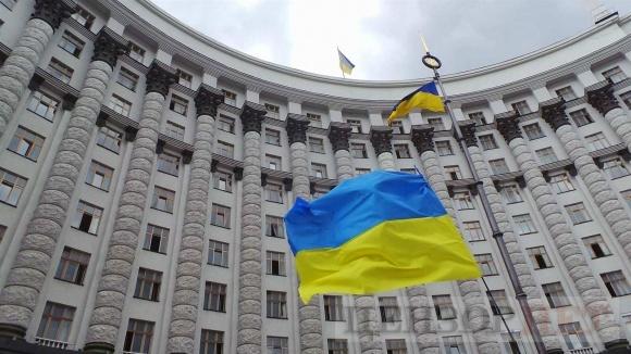 Правительство Украины планирут завершение работ по оцифровке територии страны весной 2020 года фото, иллюстрация