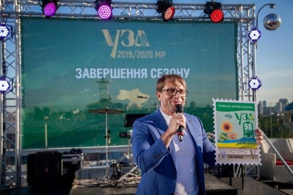Українська зернова асоціація підбила підсумки сезону 2019/2020 фото, ілюстрація