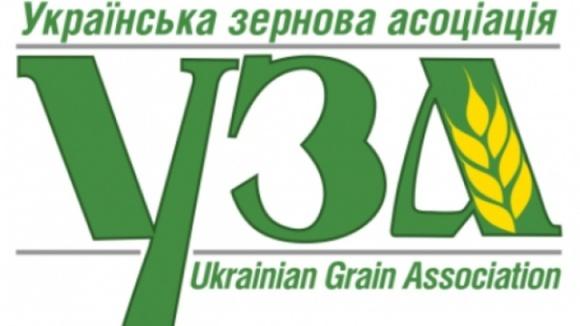 Блокировка ГНС налоговых накладных грозит сбору урожая зерна, — УЗА фото, иллюстрация