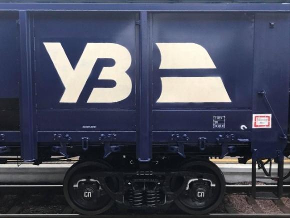 Укрзалізниця прийматиме регулярні контейнерні поїзди з КНР фото, ілюстрація