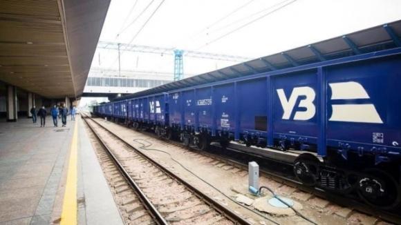 """Deutsche Bahn не планирует брать """"Укрзализныцю"""" в управление фото, иллюстрация"""