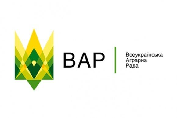 ВАР призывает регионы перенимать агроинициативы Харьковщины фото, иллюстрация