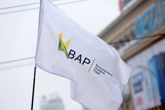 ВАР предоставила предложения по решению вопроса блокировки налоговых накладных фото, иллюстрация
