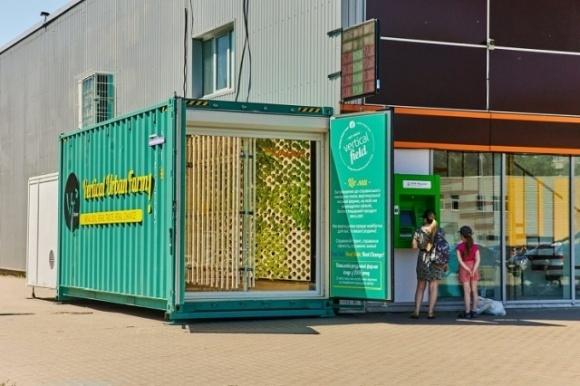 В українському супермаркеті створили першу вертикальну зелену ферму фото, ілюстрація