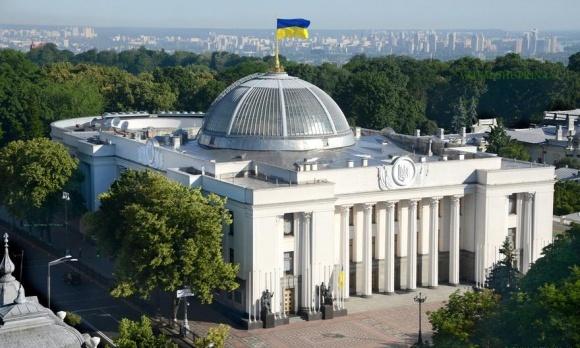 У Верховній Раді зареєстровано законопроект про стратегію розвитку АПК України фото, ілюстрація