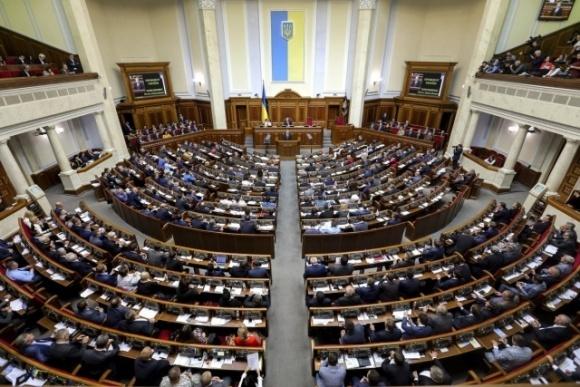 Рада ухвалила закон про сільськогосподарську кооперацію  фото, ілюстрація