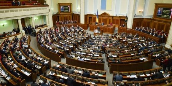 В первом чтении депутаты приняли проект бюджета-2017  фото, ілюстрація