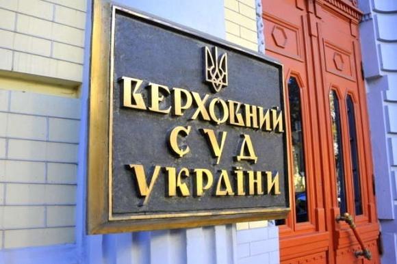 Уряд через суд розблокував виплату дотацій для аграріїв на 1 млрд грн фото, ілюстрація