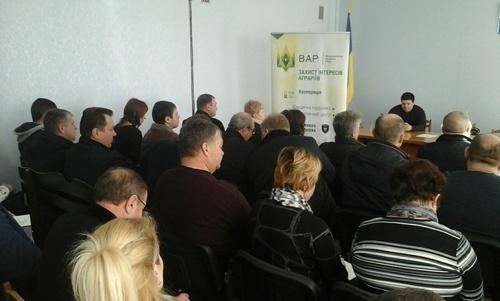 Аграрії Миколаївщини виступають проти запровадження «дикого» ринку землі фото, ілюстрація