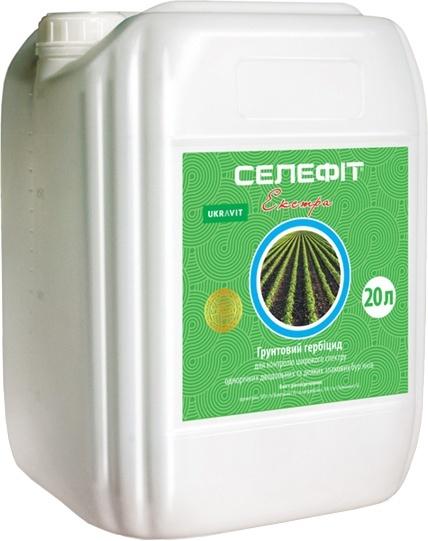 Ґрунтові гербіциди як невід'ємний елемент технології вирощування сої фото, ілюстрація