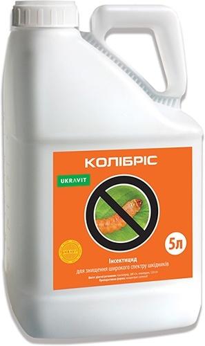 Інноваційний захист саду від шкідників: «UKRAVIT» виводить на ринок новий інсектицид фото, ілюстрація