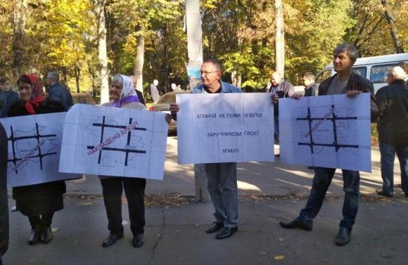 На Полтавщині накладено арешт на майже 9,5 тис. паїв у 5 районах фото, ілюстрація