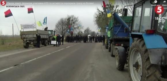 Ринок землі: фермери, учасники АТО та активісти перекрили трасу на Волині фото, ілюстрація