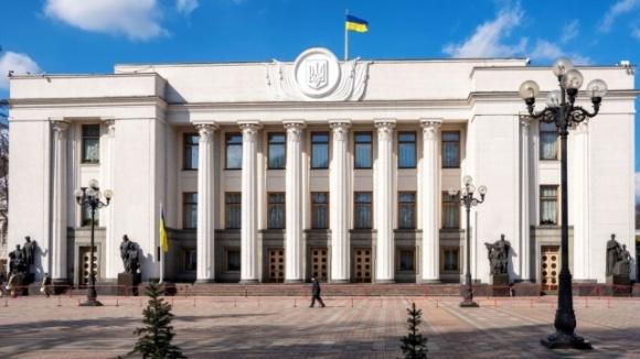 Рада приняла за основу проект о внесении в земкадастр сведений о госгранице фото, иллюстрация