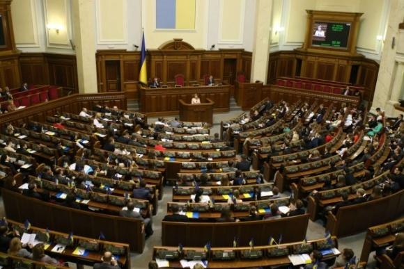 Рада планирует открыть украинцам доступ в кадастры фото, иллюстрация