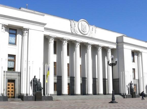 ВР України відправила на доопрацювання законопроєкт про обов'язкове використання біопалива в моторному паливі фото, ілюстрація