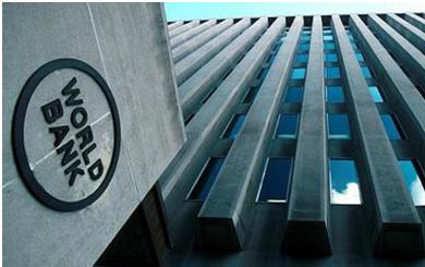 Всемирный банк настаивает на проведении земельной реформы фото, иллюстрация