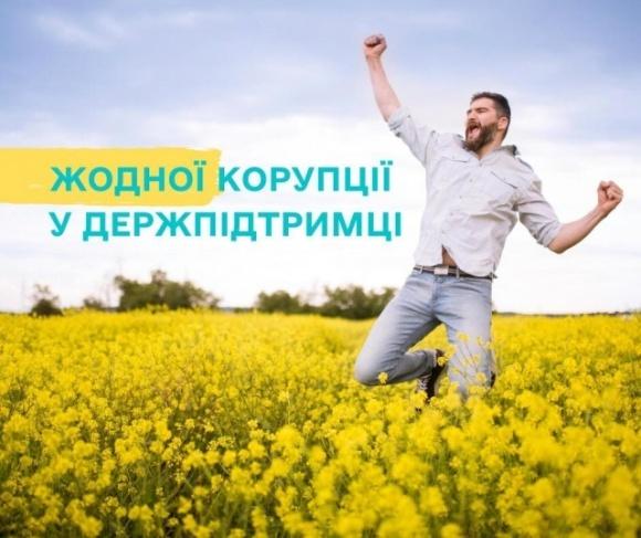 Фермер отримав 1 млн грн держпідтримки без будь-яких «відкатів», — Висоцький фото, ілюстрація