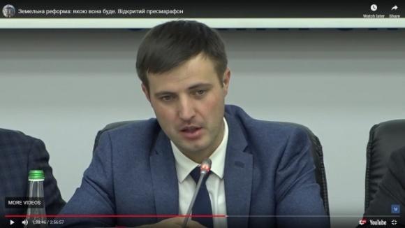 В Україні введуть єдиний мінімальний податок з одного гектара землі фото, ілюстрація