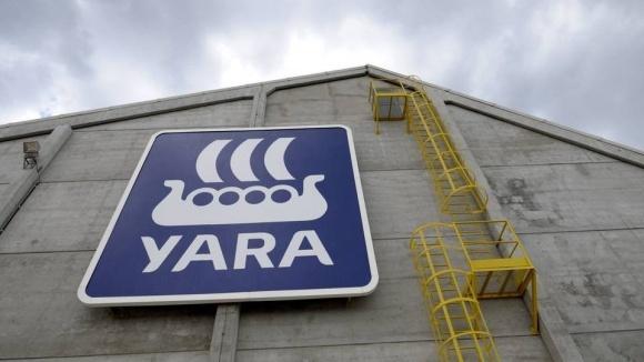 Yara намерена повысить производительность африканских фермеров фото, иллюстрация