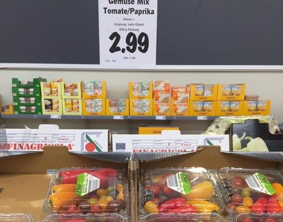 Германия — самый дешевый рынок Европы, — А.Ярмак фото, иллюстрация