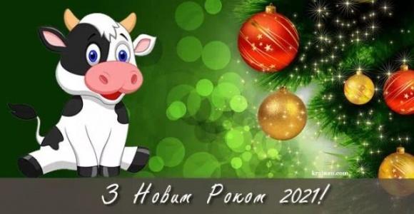С Новым Годом! фото, иллюстрация
