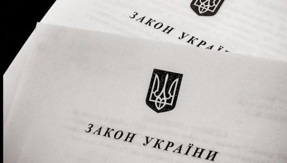 Прийняття законопроєкту № 3656 віддалить Україну від податкових стандартів ЄС і не вплине на доступність продовольчих товарів для споживачів, — ННЦ фото, ілюстрація