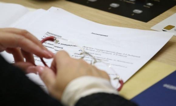 Парламентарі зареєстрували законопроект щодо скасування ПДВ фото, ілюстрація