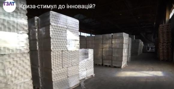 В Днепропетровской области запустили новую линию по изготовлению бумажной упаковки для фруктов фото, иллюстрация