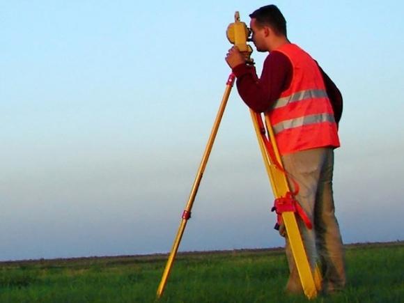 Держгеокадастр відкрив оновлений Е-реєстр для землевпорядників фото, ілюстрація