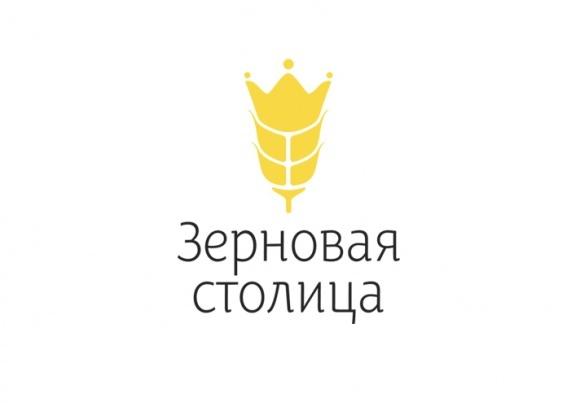 Енергоефективний елеватор - це не міф, - «Зернова столиця» фото, ілюстрація