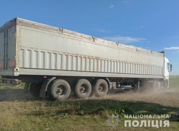 У Житомирській області викрили директора аграрного товариства у зловживаннях на 9 млн грн фото, ілюстрація