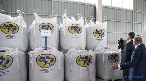 Новий насіннєвий завод на Волині відкрив П. Порошенко фото, ілюстрація