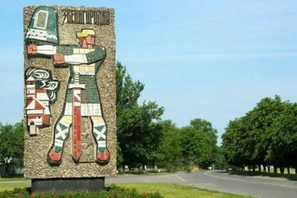 У будівництво переробного комплексу на Черкащині інвестують 32 млн євро фото, ілюстрація