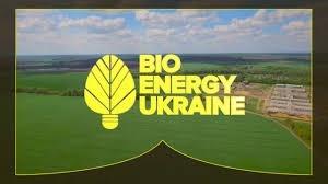 bioenerdzhi