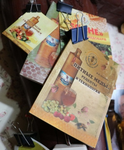 Брошури Василя Соломки