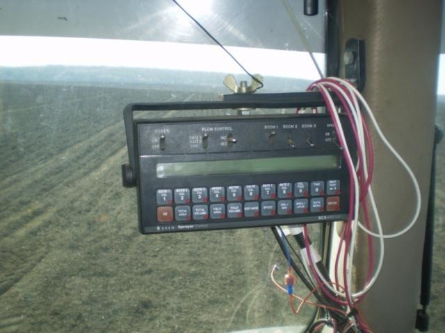 Система контролю внесення аміаку комплексу КВБА